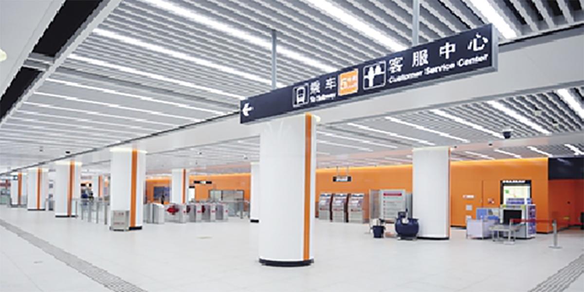 天津地铁5号线水性陶瓷涂料工程案例