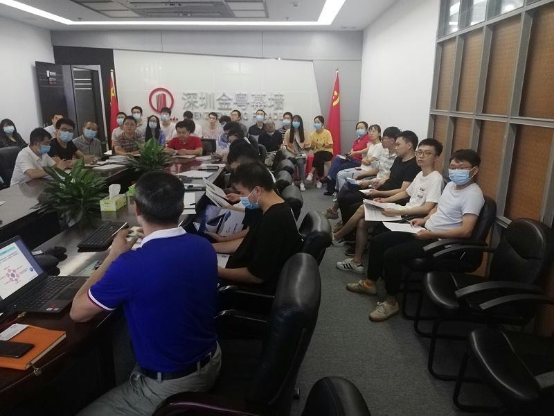 深圳幕墙陶瓷涂料交流会
